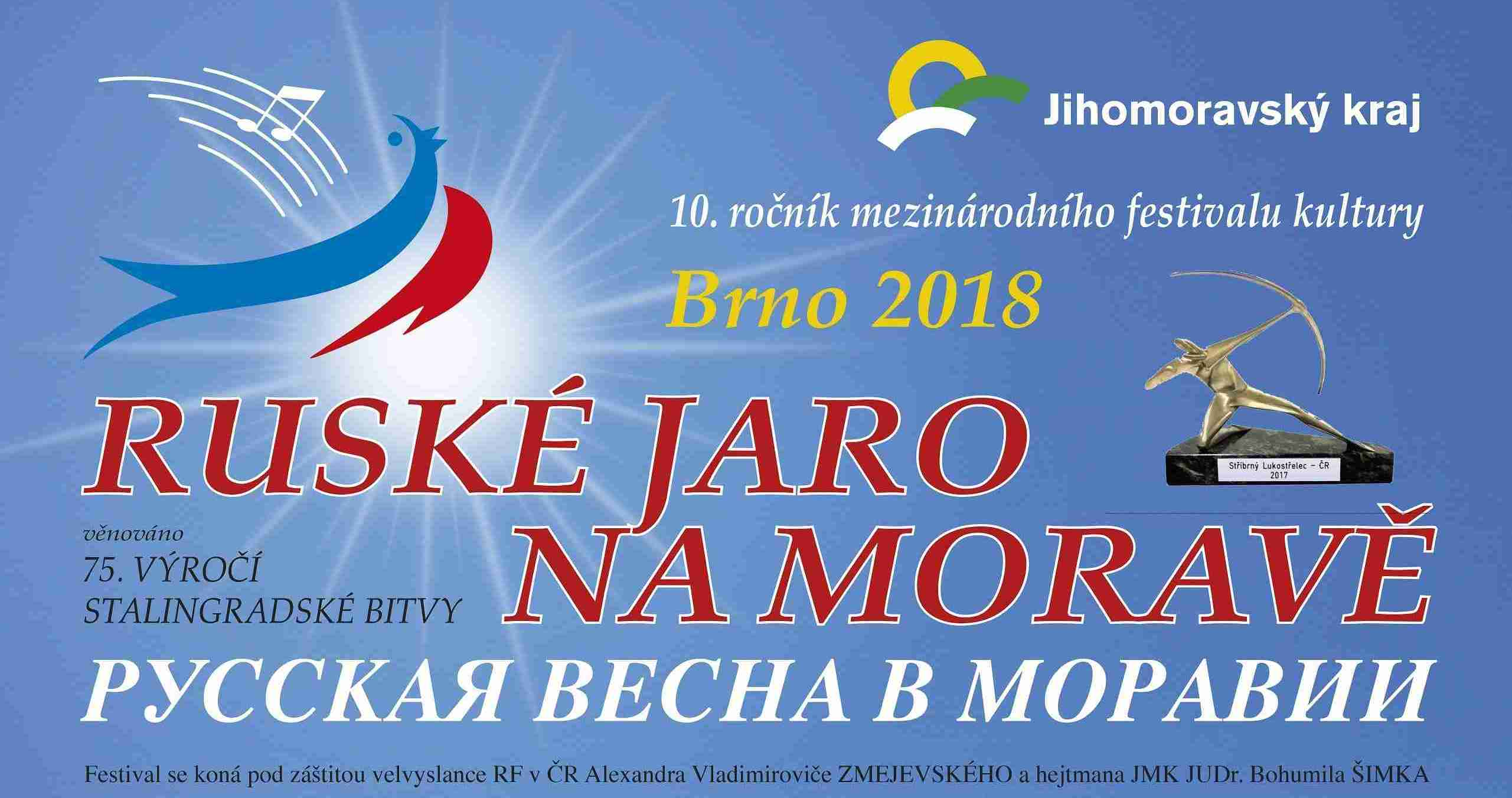 Ruské jaro v Brně